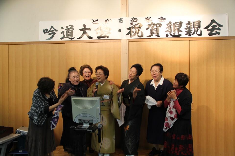 5周年記念64回吟道大会. (2)