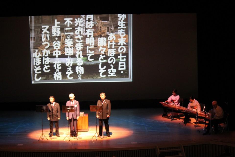 5周年記念64回吟道大会. (3)