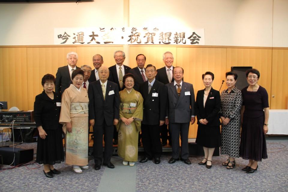 IMG_5周年記念64回吟道大会.3031