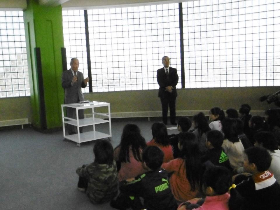 「音更小」学校訪問