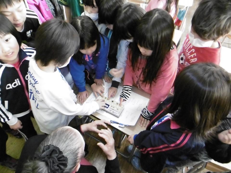 「音更小」学校訪問 (4)