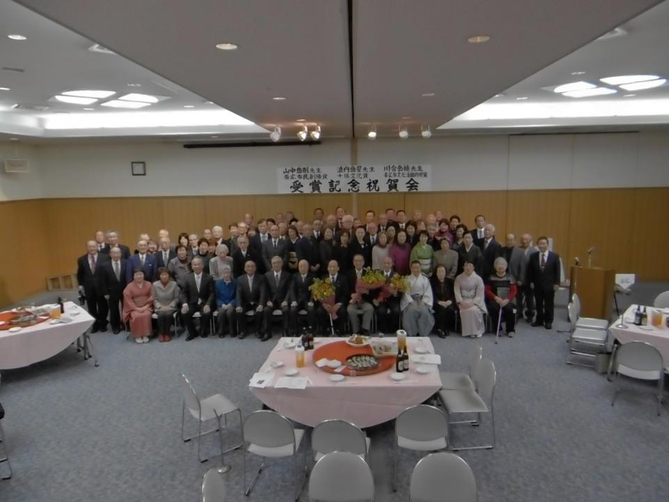 P文化賞合同祝賀会1000129