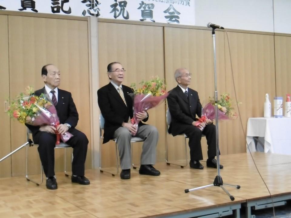 文化賞合同祝賀会